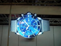 R'Glass sur mesure montre